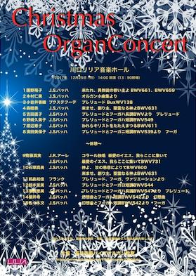スクリーンショット 2017-12-27 12.54.26.png