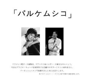 スクリーンショット 2014-02-11 12.48.49.png