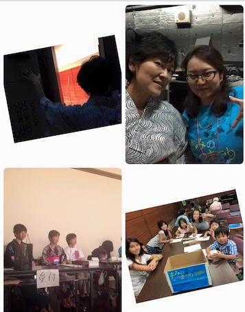 スクリーンショット 2015-09-03 12.23.24.png