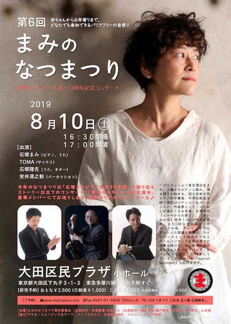 スクリーンショット 2019-07-10 10.25.22.png